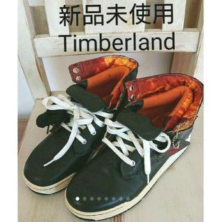 ティンバーランド(Timberland)のTimberland 新品未使用 カスタマイズ レザースニーカー 黒 6.5W(スニーカー)