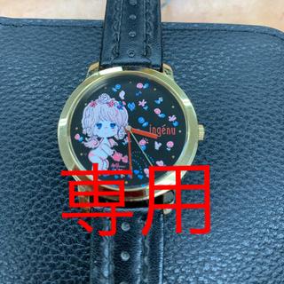 セイコー(SEIKO)のALBA 腕時計 亜土ちゃんモデル(キャラクターグッズ)
