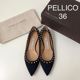 PELLICO - 美品 ★ ペリーコ スタッズパンプス ★ アンドレア フラットパンプス ネイビー