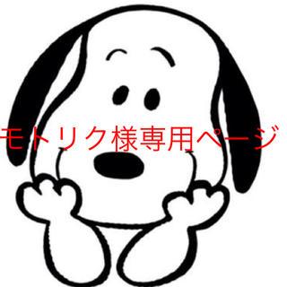 スヌーピー(SNOOPY)のSNOOPY 12枚セット(キャラクターグッズ)