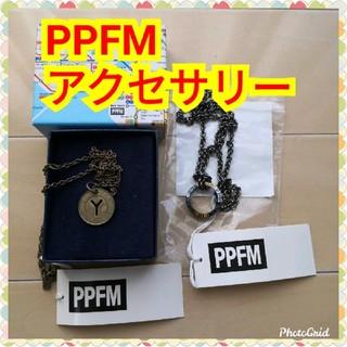 ピーピーエフエム(PPFM)のPPFMのネックレスセット☆ペンダント(ネックレス)