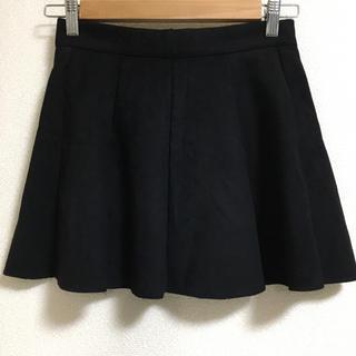 dholic - スエード フレアミニスカート