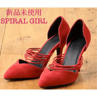 スパイラルガール(SPIRAL GIRL)の【新品未使用】SPIRAL GIRL MIXコードパンプス レッド 23.5(ハイヒール/パンプス)