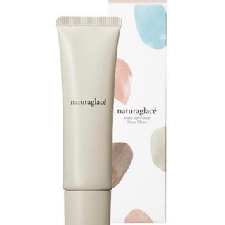 ナチュラグラッセ(naturaglace)の新品 未開封 ナチュラグラッセ メイクアップクリーム シアーモイスト(化粧下地)