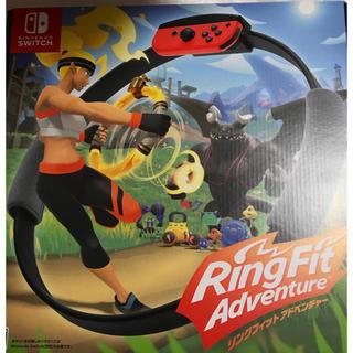 ニンテンドースイッチ(Nintendo Switch)のリングフィットアドベンチャー 新品 未使用 未開封(家庭用ゲームソフト)