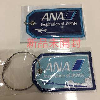 エーエヌエー(ゼンニッポンクウユ)(ANA(全日本空輸))の2018年 2019年 ANA空の日 限定タグ(ノベルティグッズ)