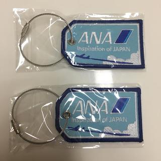 エーエヌエー(ゼンニッポンクウユ)(ANA(全日本空輸))の2019 年 ANA空の日タグ(ノベルティグッズ)