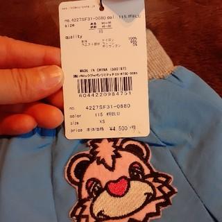 ロデオクラウンズ(RODEO CROWNS)の☆新品☆未使用☆ロデオクラウンズ キッズ スカート XS 90~95(スカート)