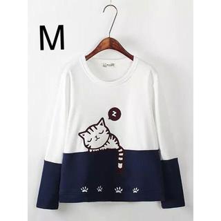 訳あり☆猫ちゃん刺繍 裏起毛トップス ホワイト M(カットソー(長袖/七分))