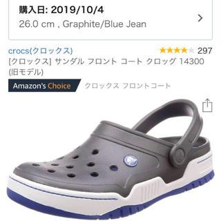 crocs - [クロックス] サンダル フロント コート クロッグ 14300