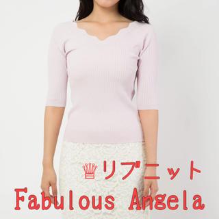 ファビュラスアンジェラ(Fabulous Angela)の新品未使用★リブニット(ニット/セーター)
