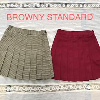 ブラウニー(BROWNY)のBROWNY STANDARD プリーツ膝上ミニスカート M 2枚(ミニスカート)