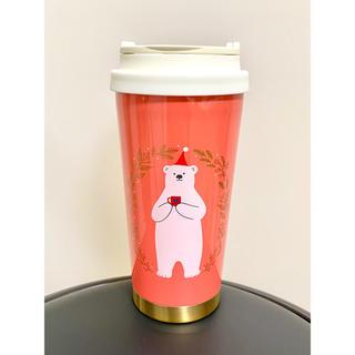 スターバックスコーヒー(Starbucks Coffee)の【完売品!】スターバックス ホリデー2019 シロクマ タンブラー(タンブラー)