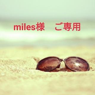【miles様 ご専用】ビス リング  石あり ホワイト イエロー セット(リング(指輪))