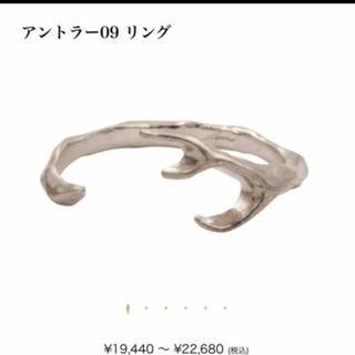 ロンハーマン(Ron Herman)のプリュイ アントラー  ring 指輪 シルバー リング pluie(リング(指輪))