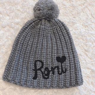 ロニィ(RONI)のRONI ♡ ニット帽子 グレー(帽子)