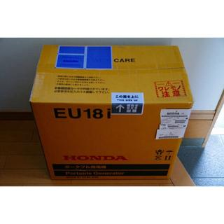 ホンダ(ホンダ)の【新品】ホンダ インバーター発電機 EU18i 防音 ハンディタイプ【送料込】(防災関連グッズ)