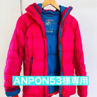 マムート(Mammut)の【ANPON53様専用】マムート MAMMUT ダウン ピンク レディースS(ダウンジャケット)