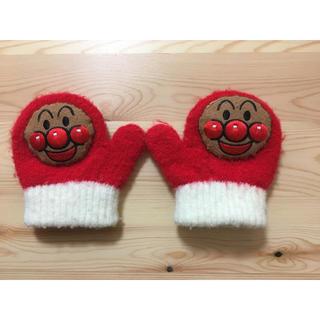 バンダイ(BANDAI)の【アンパンマン】  手袋 赤(手袋)