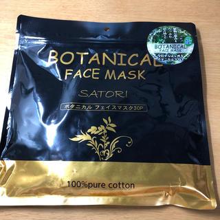 ボタニスト(BOTANIST)のBOTANICALのパック(パック/フェイスマスク)