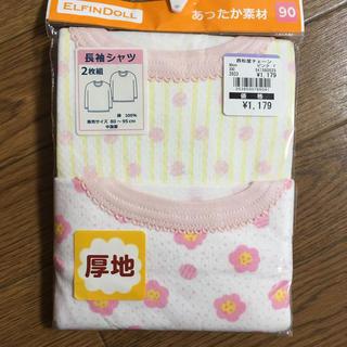 西松屋 - 【90】長袖シャツ