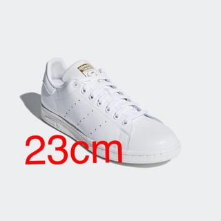 アディダス(adidas)のadidas originals スタンスミス ホワイト ゴールド 23cm(スニーカー)