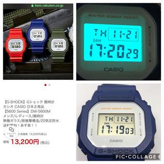 ジーショック(G-SHOCK)のCASIO G-SHOCK 人気のスピードデザイン採用 ブルーホワイトカラー美品(腕時計(デジタル))