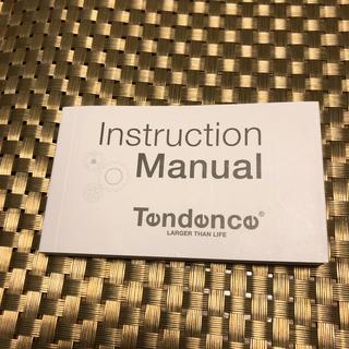 テンデンス(Tendence)のテンデンス/Instructinn/Manual/ 取り扱い説明書/ ㊸(腕時計(デジタル))