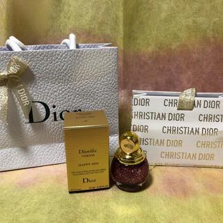 ディオール(Dior)のディオリフィック グリッタートップコート ハッピー2020(ネイルトップコート/ベースコート)