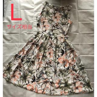 armoire caprice - 美品♡アーモワールカプリス♡FAS♡フランス製ワンピース♡Lサイズ相当