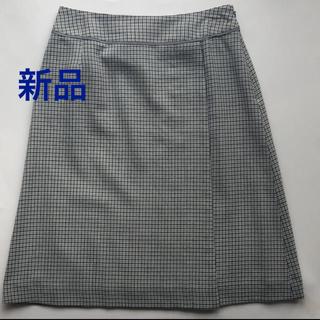 ニューヨーカー(NEWYORKER)の17800円→✨新品 未使用 ニューヨーカー スカート(ひざ丈スカート)