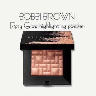 BOBBI BROWN - ボビイブラウン ロージーグロウバイライティングパウダー