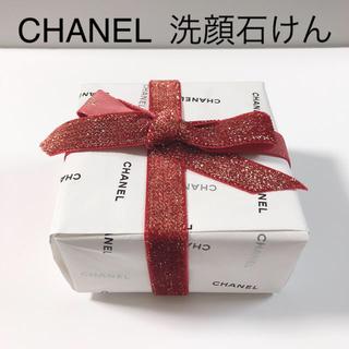 シャネル(CHANEL)のシャネル 石けん 【新品】洗顔石けん クレンジング (洗顔料)