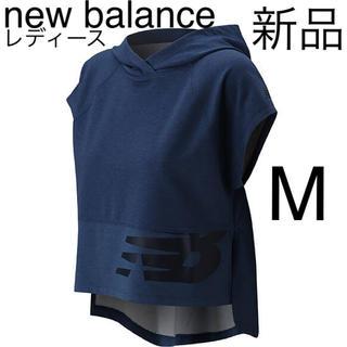 New Balance - newbalance パーカー トップス プラクティス ジャージ ウェア