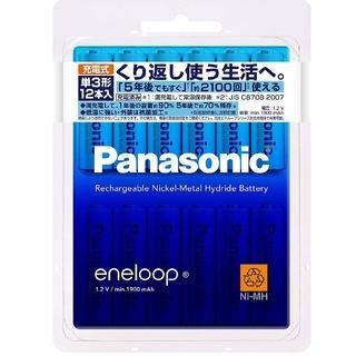 Panasonic - 【激安お値下げ】Panasonic エネループ 単3電池12本セット