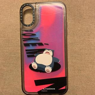 ポケモン(ポケモン)のcasetify 第2弾ポケモン カビゴン iPhoneケース iPhoneXR(iPhoneケース)