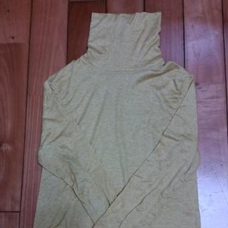 ワコール(Wacoal)のお値段お下げワコール タートルネックすご衣Tシャツ(Tシャツ(長袖/七分))