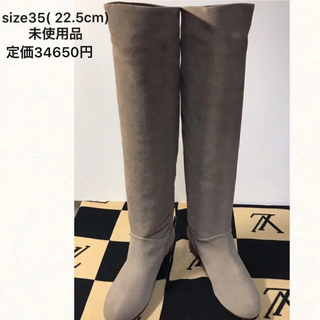 parfumerie study size35(22.5)ロングブーツ 未使用(ブーツ)