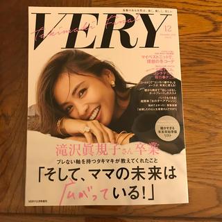 コウブンシャ(光文社)のバッグinサイズVERY(ヴェリィ) 2019年 12月号(ニュース/総合)