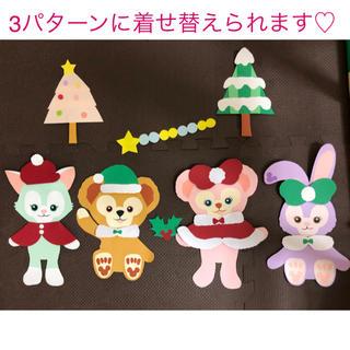ディズニー(Disney)のダッフィー フレンズ風♡3パターンに着せ替えれる壁面♡クリスマス♡(型紙/パターン)