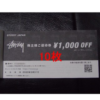 ステューシー(STUSSY)のTSI 株主優待 STUSSY ステューシー 1000円 割引券10枚セット(ショッピング)