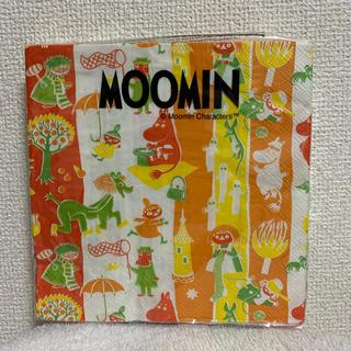 【MOOMIN】新品 ペーパーナプキン 33×33センチ(テーブル用品)