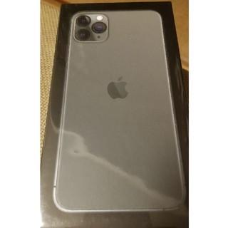 iPhone 11 Pro Max 256GBミッドナイトグリーン香港版(スマートフォン本体)