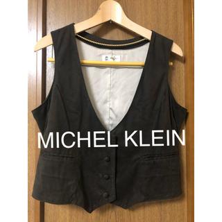 ミッシェルクラン(MICHEL KLEIN)のMICHEL KLEIN ミッシェルクラン  ブラウン ベスト 42☆イトキン (ベスト/ジレ)