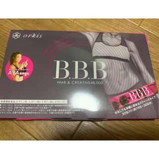 オルキス トリプルビー BBB 2.5gx30包(ダイエット食品)