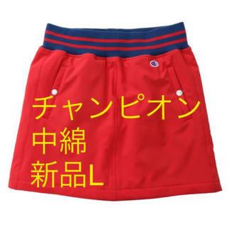 チャンピオン(Champion)の新品L チャンピオン ゴルフウェア ストレッチ 中綿スカート(ウエア)