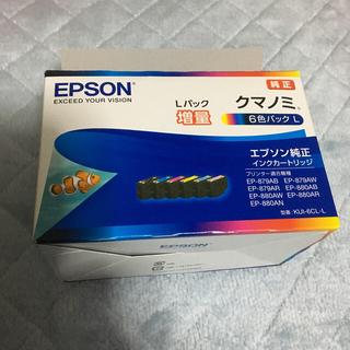 エプソン(EPSON)のエプソン クマノミ 5色(その他)