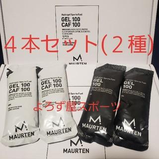 【2種4本セット】MAURTEN CAF100  MAURTEN GEL100
