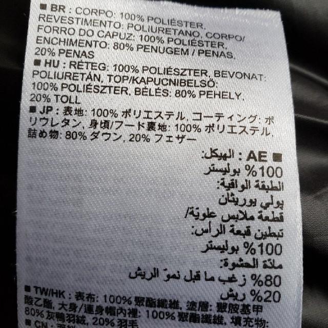 GAP(ギャップ)のダウンコート レディースのジャケット/アウター(ダウンコート)の商品写真