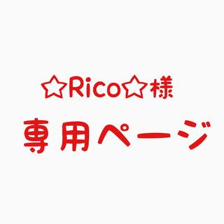 シャネル(CHANEL)の【 Rico様専用ページ】CHANEL  レギンス&ニット帽(レギンス/スパッツ)